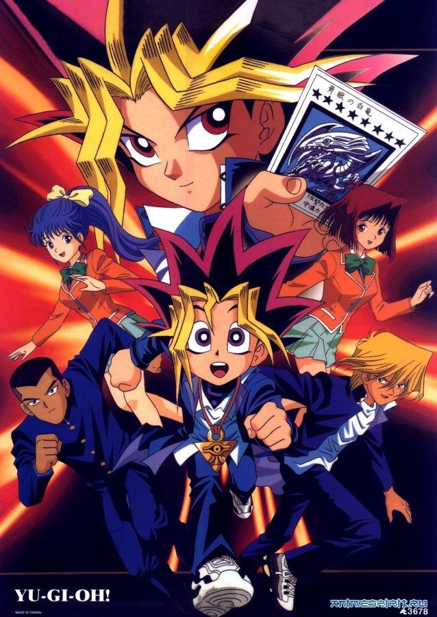 Game Yu-Gi-Oh Yugioh - Yu Gi Oh Series Free Download
